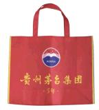 深圳環保袋廠 無紡環保袋定制