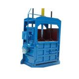 厂家直销单缸液压打包机 压包机