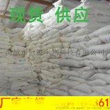 上海麦芽糊精|麦芽糊精价格|【麦芽糊精】厂家|麦芽糊精厂家直销