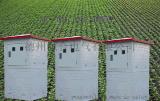 农田灌溉设备射频卡控制器,射频卡控制器