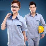 湖南烔烁2017夏季纯棉工作服短袖套装男女同款工作服劳保服