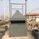 河南拓新BLS-118L湿式脱硫除尘器工作原理
