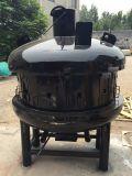 UFO烤魚爐無煙烤魚爐圓形烤魚爐