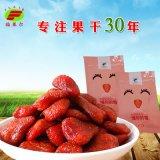 草莓干草莓果脯蜜饯散装独立小包装休闲零食爆款微商货源一件代发