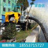 移动式柴油水泵