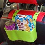 车载多功能硅胶收纳盒 汽车用品椅背挂式置物盒杂物袋