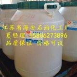 抗氧化剂SP-2,抗氧化剂厂家