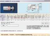 SGK国产化旋转接头RX1300