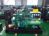 50KW潍坊柴油发电机组