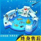 厂家直销新款水上游艺设施冰雪世界游泳池
