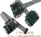 天嵌串口扩展模块TTL转RS232串口TQ2440开发板ARM9开发板