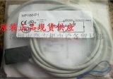 HP7-P11 ��� HP100-P1