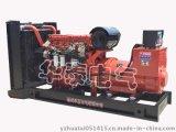 华泰300KW玉柴柴油发电机组