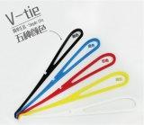 v-tie笔记本散热架 简易电脑散热架创意礼品