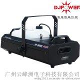DF-3000S舞台烟机|直喷烟雾机|消防演练设备|专业特效|DJ POWER