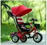 婴儿推车三轮车脚踏车三轮婴儿推车