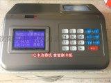 赤峰售饭机厂家,赤峰食堂刷卡机系统,赤峰学校食堂饭卡机