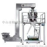 食品自动称量包装机、厂家定制,组合秤包装机