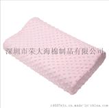 记忆之星 温感慢回弹记忆枕头 护颈助眠 颈椎枕头 实惠质量保证 加工定制