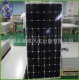 特价单晶硅太阳能板 260瓦太阳能家用发电电池板 太阳能发电系统260W