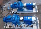 厂家直销 不锈钢凸轮转子泵 保温转子泵 糖浆转子泵 移动式转子泵