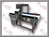 廣東兵工供應 BG-JMNZ 重載型模擬全金屬檢測機