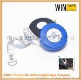 高品质可伸缩卷尺 动物体重测量尺 活牛或猪胸围体重尺 举报