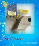 VMD-120125 VMD大钻头深孔钻 高效率暴力麻花钻