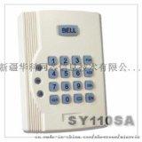 SY110SA单门门禁控制器,联网门禁控制器,安防门禁控制器