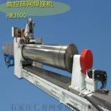 高精绕丝筛管焊机约翰逊网焊机数控焊接机