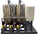 一体化加药装置  计量泵