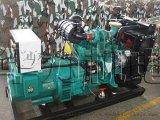 200KW柴油发电机组哪家好 发电机组价格