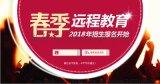 南京成人高考專升本比較權威—南京仁信教育—南京成人高考專升本教育機構比較權威