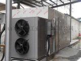 白百合烘干机   热泵烘干机