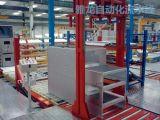 开关柜流水线,北京雅龙流水线