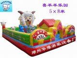 喜羊羊乐园充气玩具