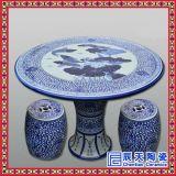 供应装饰品桌凳 青花瓷桌子 陶瓷凉凳 户外餐桌 手绘粉彩陶瓷桌凳