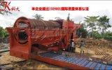 選沙金設備 選沙金設備廠家 選沙金設備價格 優質砂金提取機械