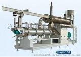 霖奥SLG95大产量漂浮鱼饲料设备