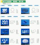 五金零件细磨抛光用陶瓷振光石(抛光磨块)