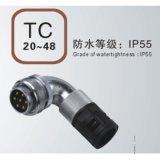 AOPULO 澳普龙  28J12TC 16芯20芯 固定波纹软管防水插头