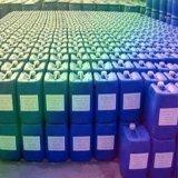 循环水杀菌灭藻剂