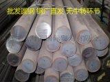厂家直销 圆钢 Q235 低合金圆钢  不锈钢