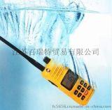 HX1500于提式VHF双向无线电话