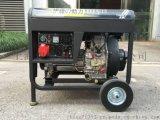6KW柴油发电机组厂家