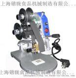 生产日期打印 手压直热式打码机