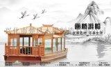 画舫船 电动船 观光船 旅游船 餐饮船 大型水上旅游船