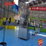 厂家供应玻璃水生产设备、玻璃水生产线