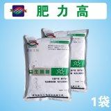 【厂家直销】饲料添加剂 微生态制剂 肥力高(微生物肥料菌种)