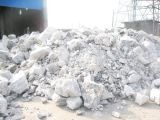 厂家直供食品级石膏粉
